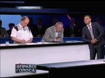 """""""Европейская весна"""""""