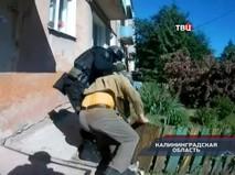 """""""Петровка, 38"""". Эфир от 20.06.2019 20:00"""