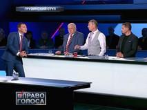 """""""Грузинский стул"""""""