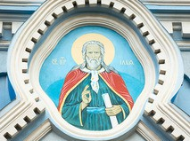 """Православная энциклопедия. """"Пророки и пророчества"""""""