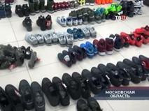 """""""Петровка, 38"""". Эфир от 25.06.2019 20:00"""