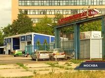 """""""Петровка, 38"""". Эфир от 27.06.2019 20:00"""