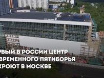Центр современного пятиборья