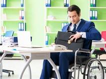 """Фактор жизни. """"Трудоустройство инвалидов: современный подход"""""""