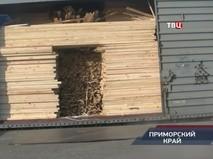 """""""Петровка, 38"""". Эфир от 10.07.2019 00:35"""