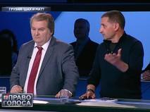 """""""Грузия: шах и мат?"""""""