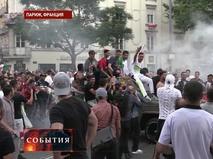 """""""События"""". Эфир от 12.07.2019 14:30"""