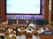 """""""Петровка, 38"""". Эфир от 12.07.2019 02:30"""