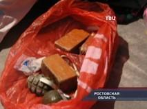 """""""Петровка, 38"""". Эфир от 15.07.2019 00:35"""