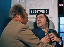 """Ералаш. 46 выпуск. """"Куда ты, мальчик?"""" """"Чертей и одна зелёная муха (по рассказу Джованни Моска)"""""""