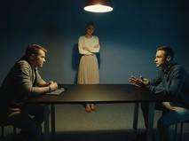 "Кадр из фильма ""Кто ты?"""