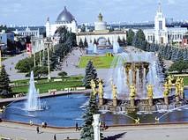 """Хроники московского быта. """"Советский рай"""""""