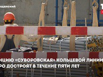 """Станция """"Суворовская"""""""