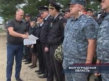 """""""Петровка, 38"""". Эфир от 05.08.2019 00:35"""