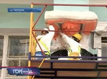 """""""Город новостей"""". Эфир от 07.08.2019 14:50"""