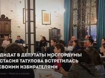 Жители района Перово