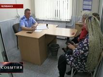 """""""События"""". Эфир от 14.08.2019 22:00"""