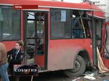 """""""События"""". Эфир от 17.08.2019 22:00"""