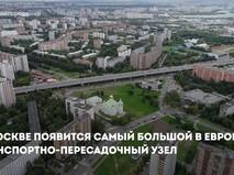 Рязанский ТПУ