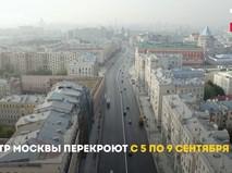 Перекрытия в Москве
