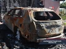 """""""Петровка, 38"""". Эфир от 05.09.2019 00:35"""