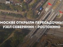 "Платформа ""Северянин"""