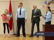 """""""Петровка, 38"""". Эфир от 06.09.2019 02:45"""