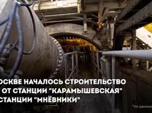Строительство БКЛ
