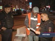 """""""Петровка, 38"""". Эфир от 10.09.2019 00:35"""