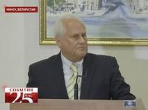"""""""События. 25-й час"""". Эфир от 18.09.2019"""