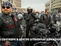 Ограничение движения