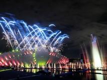 """Церемония открытия международного фестиваля """"Круг света - 2019"""" на Гребном канале в Москве"""