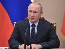 Владимир Путин на совещании Совета Безопасности