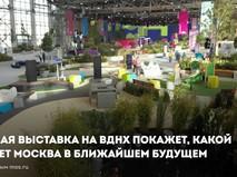 """Выставка """"Город: детали"""""""