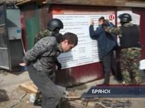 """""""Петровка, 38"""". Эфир от 09.10.2019 00:35"""