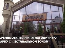 Ярмарка в Марьине