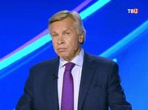 ПРАВО ЗНАТЬ! Алексей Пушков. Эфир от 12.10.2019