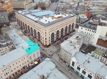 Мещанский район