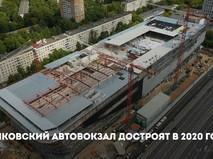 Щёлковский автовокзал
