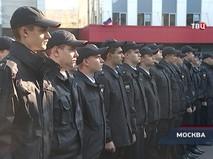 """""""Петровка, 38"""". Эфир от 21.10.2019 00:35"""