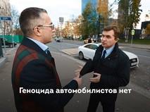 Интервью с Александром Евсиным