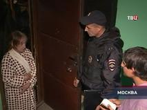 """""""Петровка, 38"""". Эфир от 29.10.2019 00:35"""