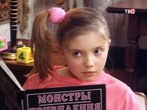 """Ералаш. 142 выпуск. """"Волшебная шляпа"""". """"Не забуду мать родную!"""""""