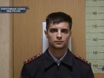 """""""Петровка, 38"""". Эфир от 02.11.2019 11:45"""