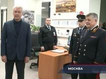 """""""Петровка, 38"""". Эфир от 06.11.2019 00:35"""