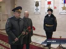 """""""Петровка, 38"""". Эфир от 07.11.2019 00:35"""