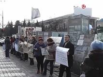 """""""События"""". Эфир от 07.11.2019 22:00"""