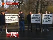 """""""События. 25-й час"""". Эфир от 12.11.2019"""