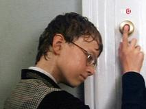 """129 выпуск. """"Ураган"""". """"Кто здесь?"""" """"Возраст любви"""""""