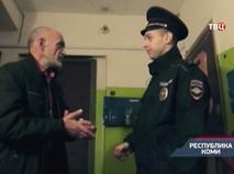 """""""Петровка, 38"""". Эфир от 15.11.2019 04:00"""
